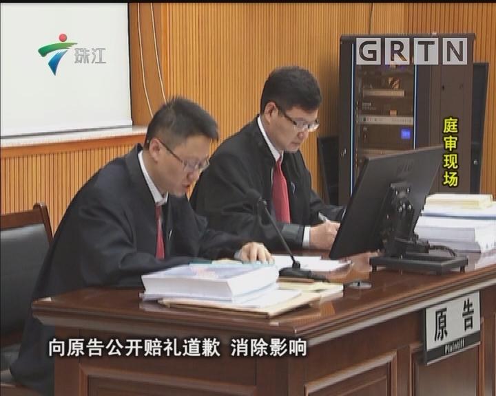 [2018-05-17]法案追踪:金庸诉江南案追踪