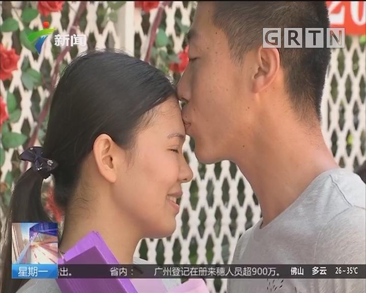 """广州:""""520""""结婚好时节 情侣扎堆领证"""