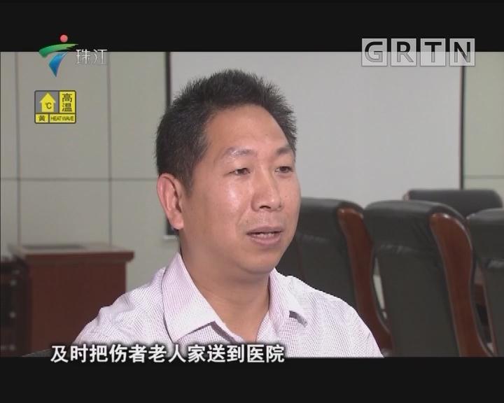 """[2018-05-25]法案追踪:""""低头""""惹官司"""