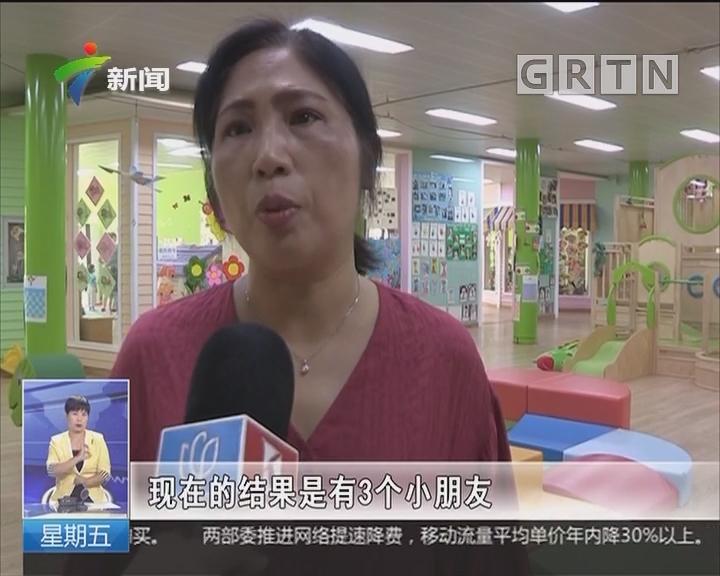 上海:幼儿园多名孩子被保育员划伤戳伤