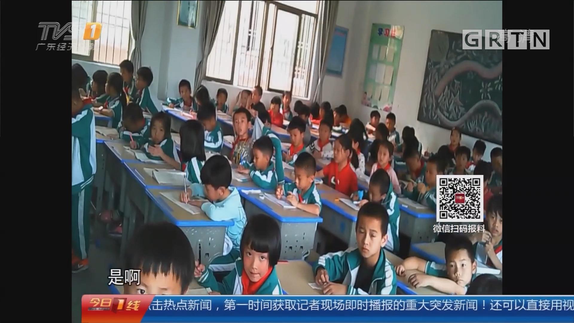 """一线独家调查:汕尾海丰 """"教育强县"""" 六所小学都是""""大班制""""?"""