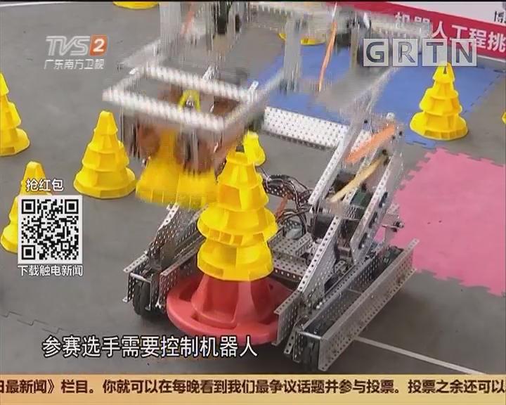 """广州:迎接人工智能时代 中小学生比拼""""机器人"""""""