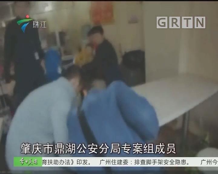 肇庆:警方破获纵火烧车案