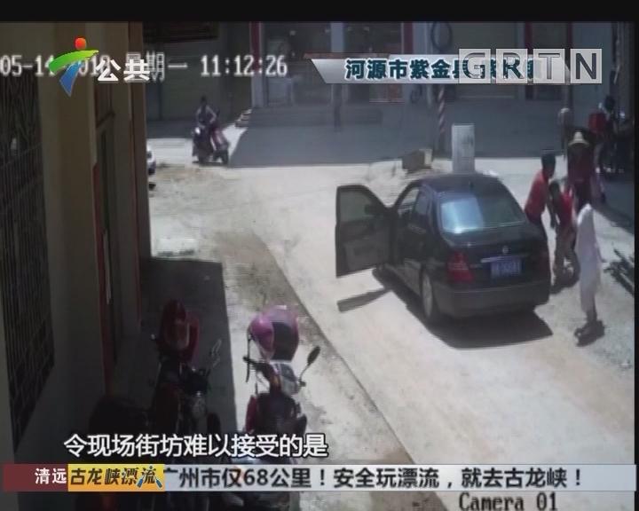 河源:小车撞倒女孩 司机驾车离开