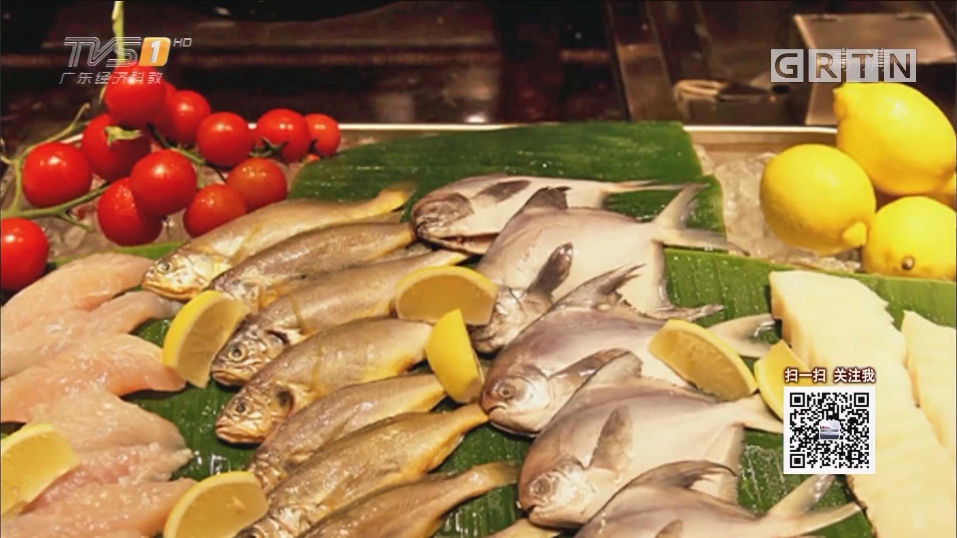 消费提示:省食药监局提醒:旅游团餐尽量不选择生吃海鲜