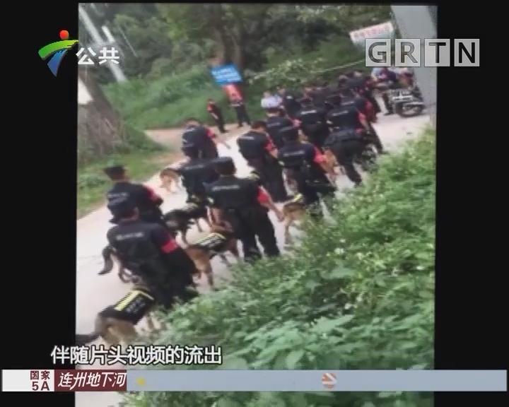 深圳:男子作案后逃进深山 警方全力搜捕