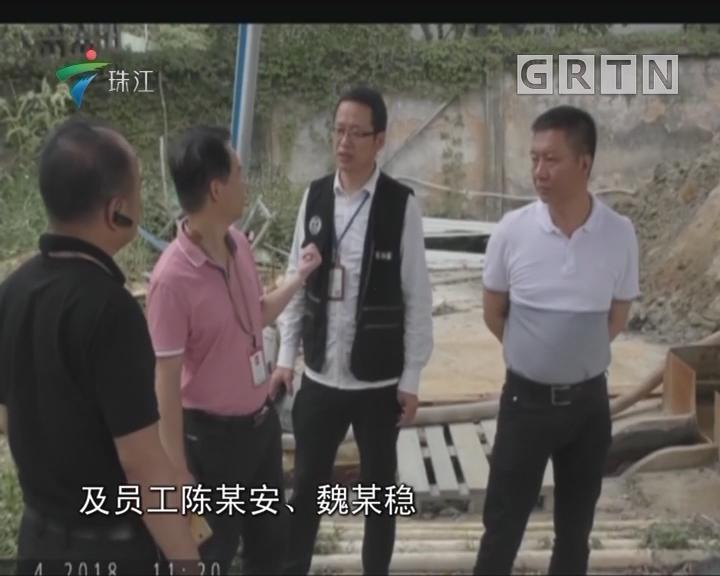 """汕头:金平警方成功端掉一个""""黑沙场"""""""