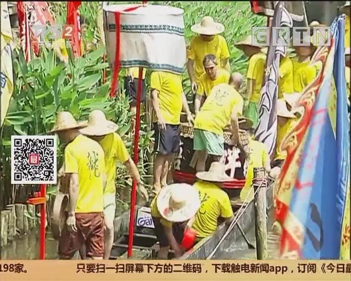 广州荔枝湾:四月初八 广州泮塘起龙船