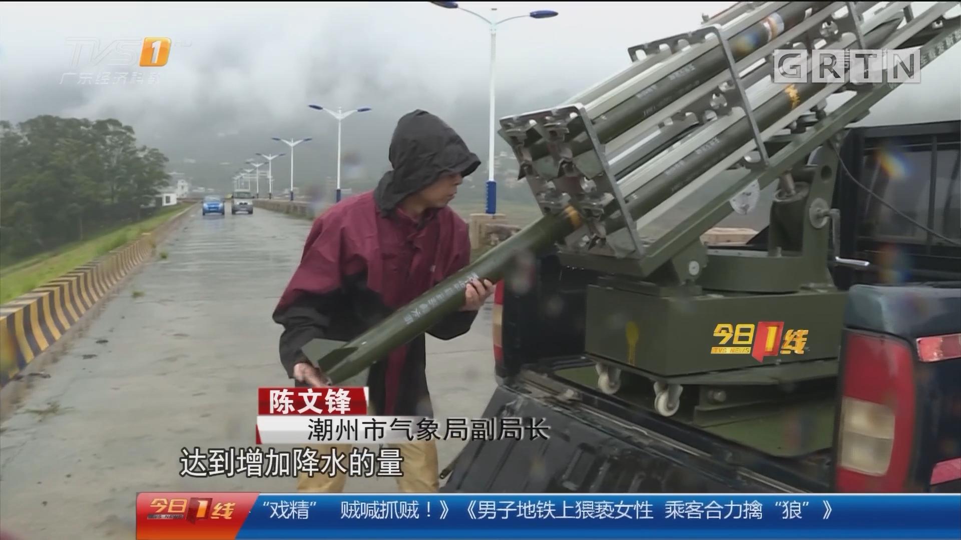潮州抗旱:降雨抗旱 16枚火箭弹齐发场面震撼!