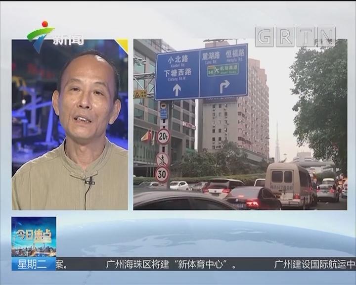 评论员观点 韩志鹏:被拒载 已体验过无数次
