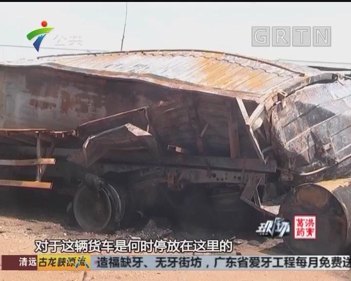 江门:货车着火殃及车行 十余辆小车被烧毁