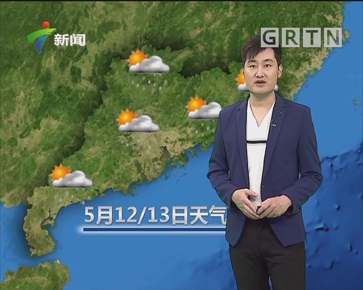 20180512天气预报