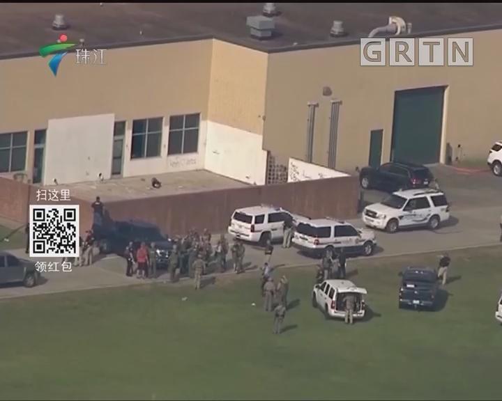 美国得州校园枪击案致10人死亡