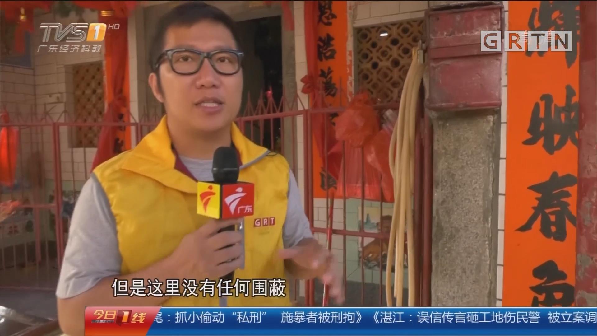 """汕尾:抓小偷动""""私刑"""" 不理智施暴被刑拘"""
