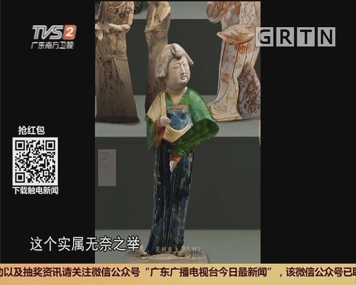 """今日最争议:博物馆文物 """"花式卖萌""""你怎么看?"""