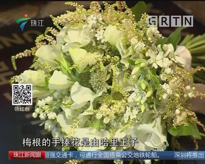 梅根婚礼捧花被置于无名烈士墓前