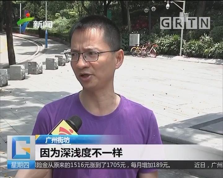 广州:部分公园亲水平台不设护栏