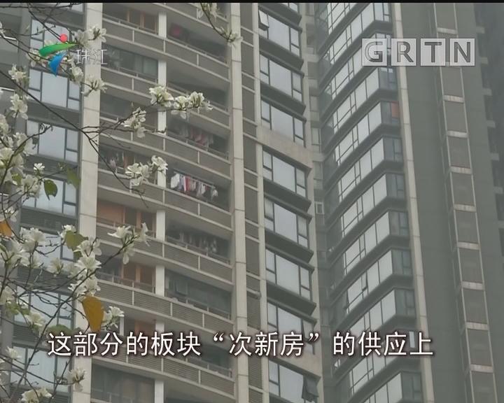 广州二手住宅市场 外围区域成交回暖