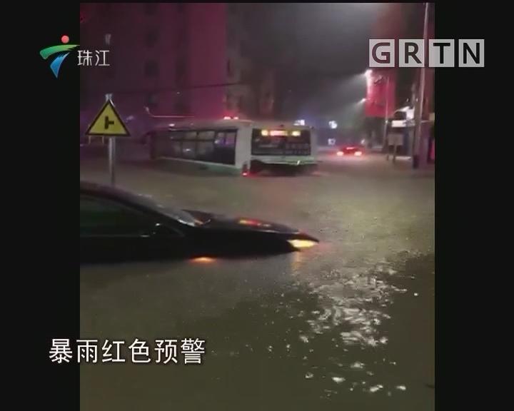 广州:一夜暴雨 番禺多地成水城