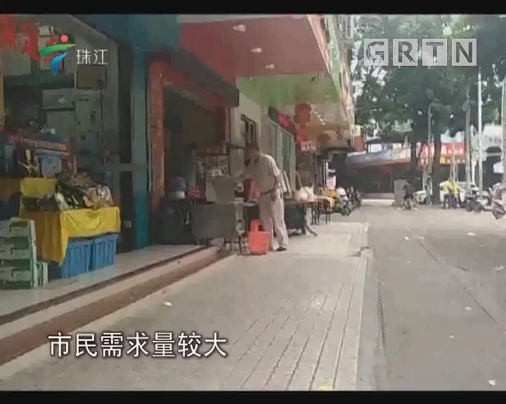 """惠州:药店变身""""小超市"""" 刷医保卡可买日用品"""