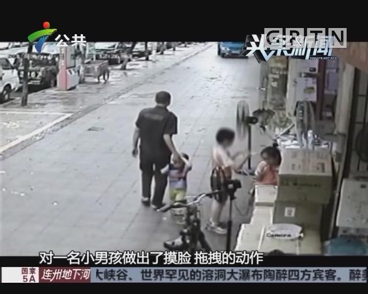 东莞:弟弟店门前被陌生男拖拽 哥哥立即拉回