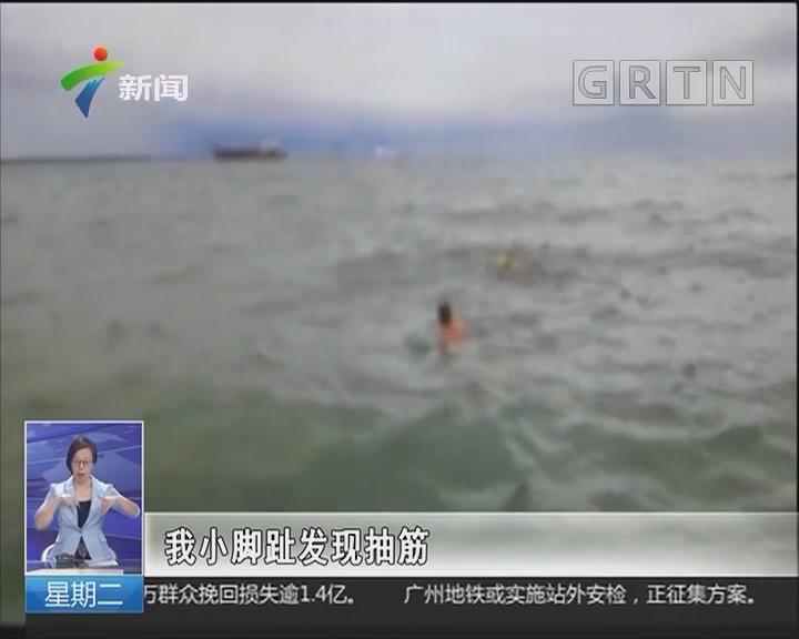 佛山高明:66岁游泳健将成功横渡琼州海峡