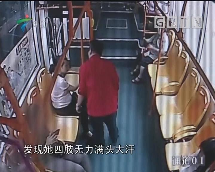 女乘客公交上晕倒 广州街坊伸出援手