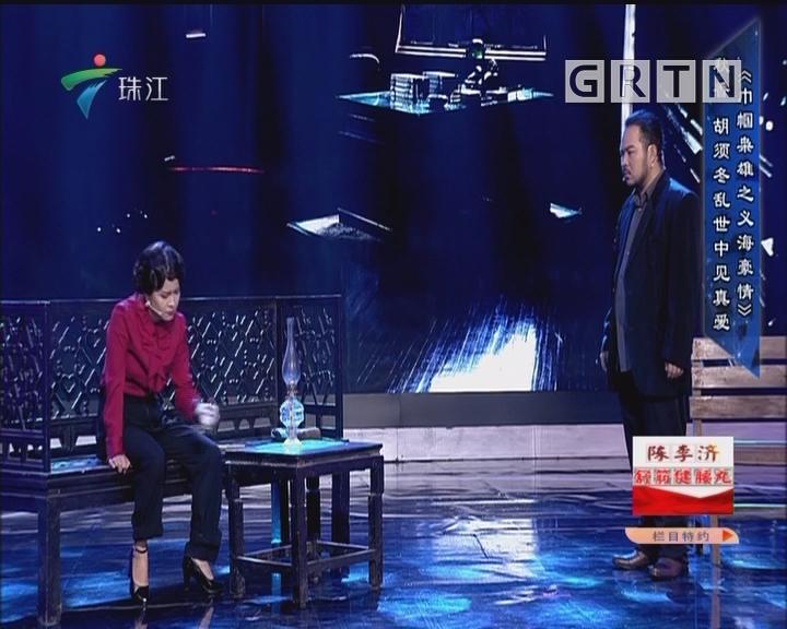 [2018-05-27]粤韵风华