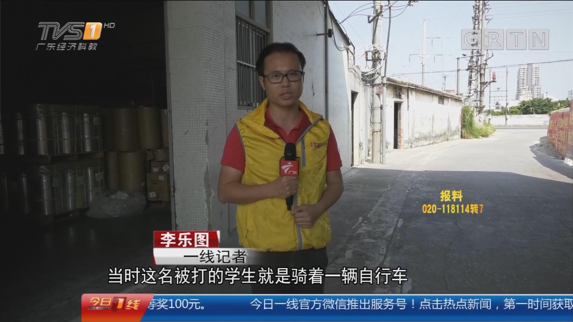 潮州潮安:网传学生街头被打 警方校方介入调查