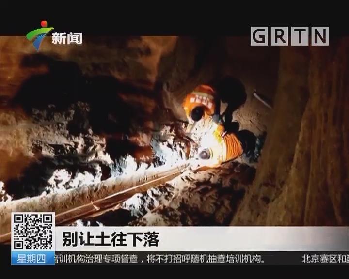 儿童安全:女童掉进六米桩井 消防紧急救援