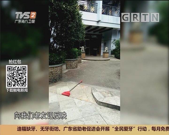 曝光不文明行为:小区高空抛物 小车被砸出大窟窿