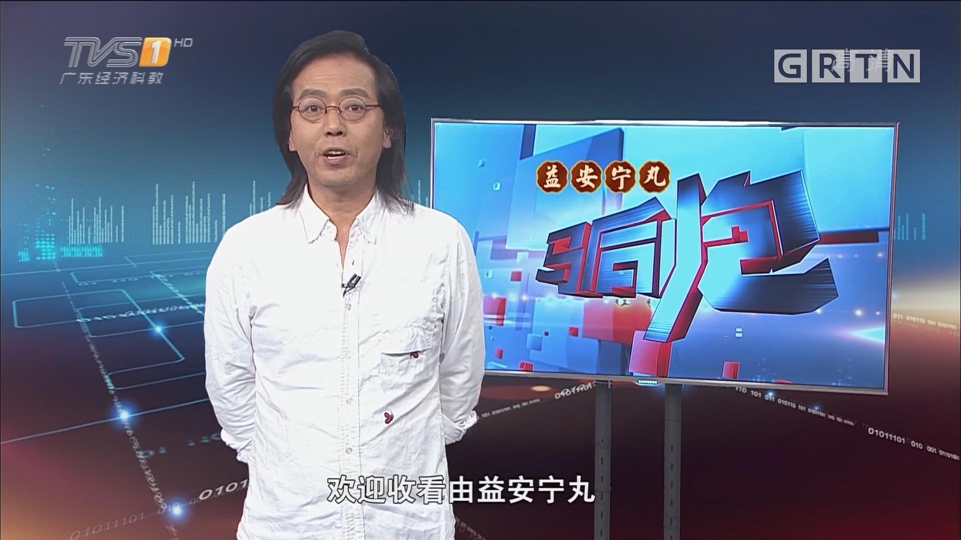 "[HD][2018-05-24]马后炮:有为才有位 改革创新容不下""为官不为"""