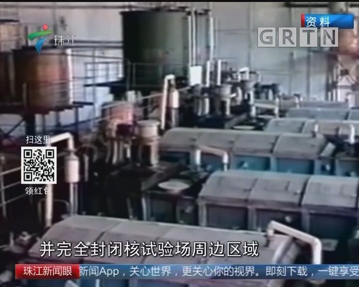 朝鲜宣布本月废弃北部核试验场