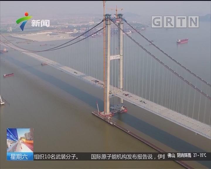 虎门二桥主桥桥梁段昨天全线合龙
