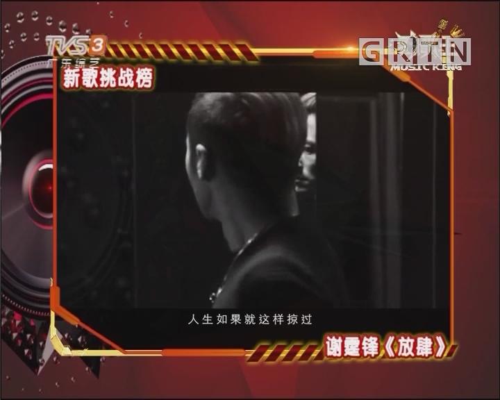 [2018-05-05]劲歌王