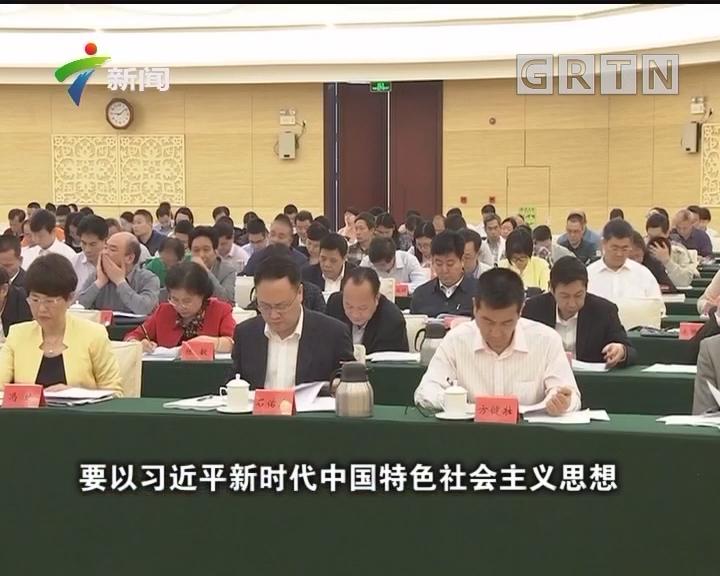 [2018-05-05]人大代表:奋力开创广东立法新局面