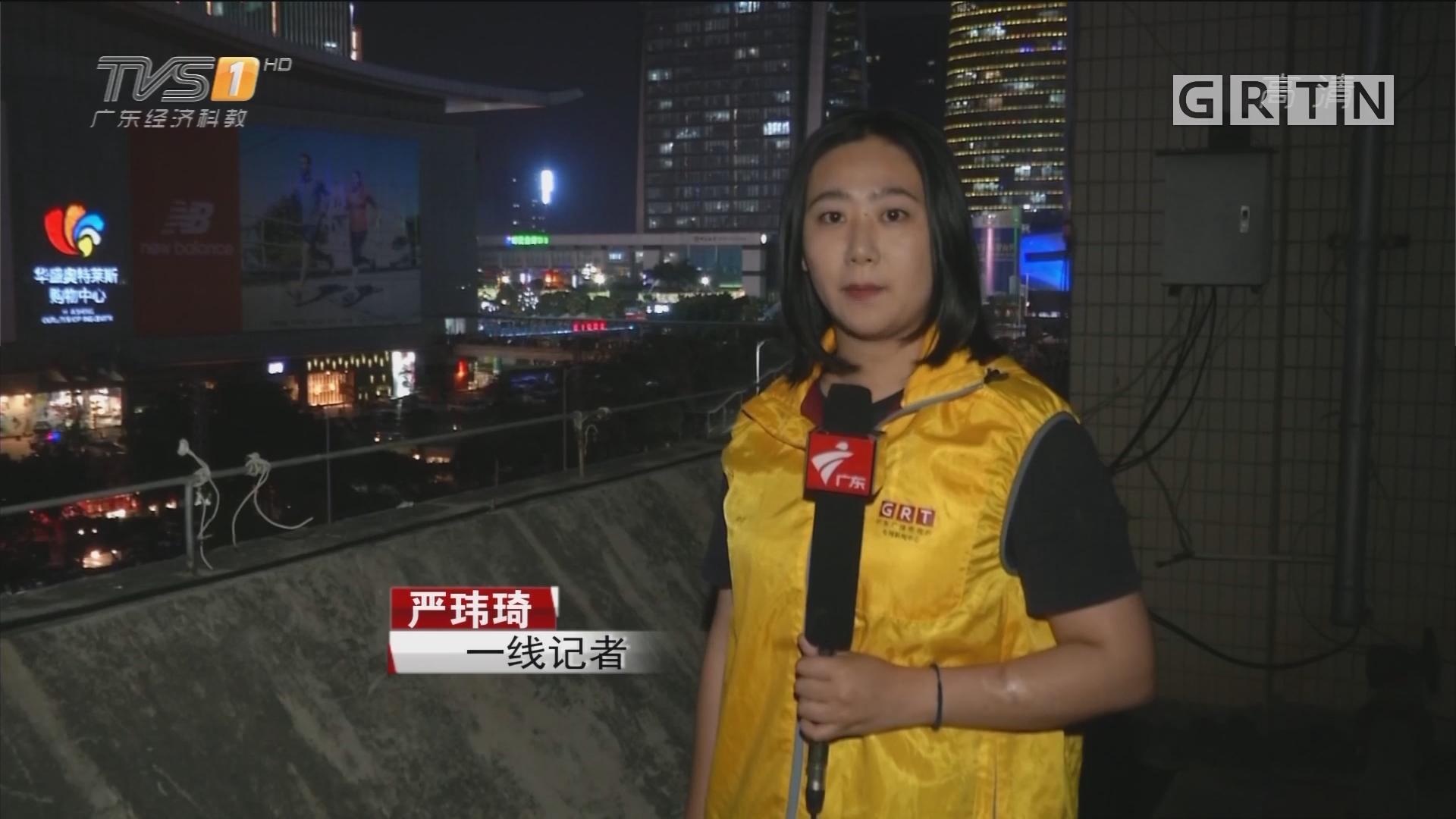 今夜最新:深圳 脚手架大面积坍塌致16伤 直击救援