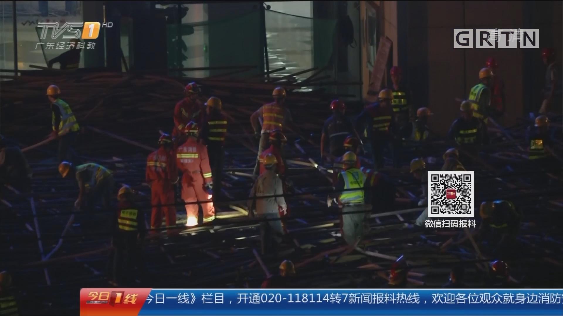 """""""脚手架坍塌事故""""追踪 深圳龙岗:20米高脚手架坍塌 救出16人均无生命危险"""