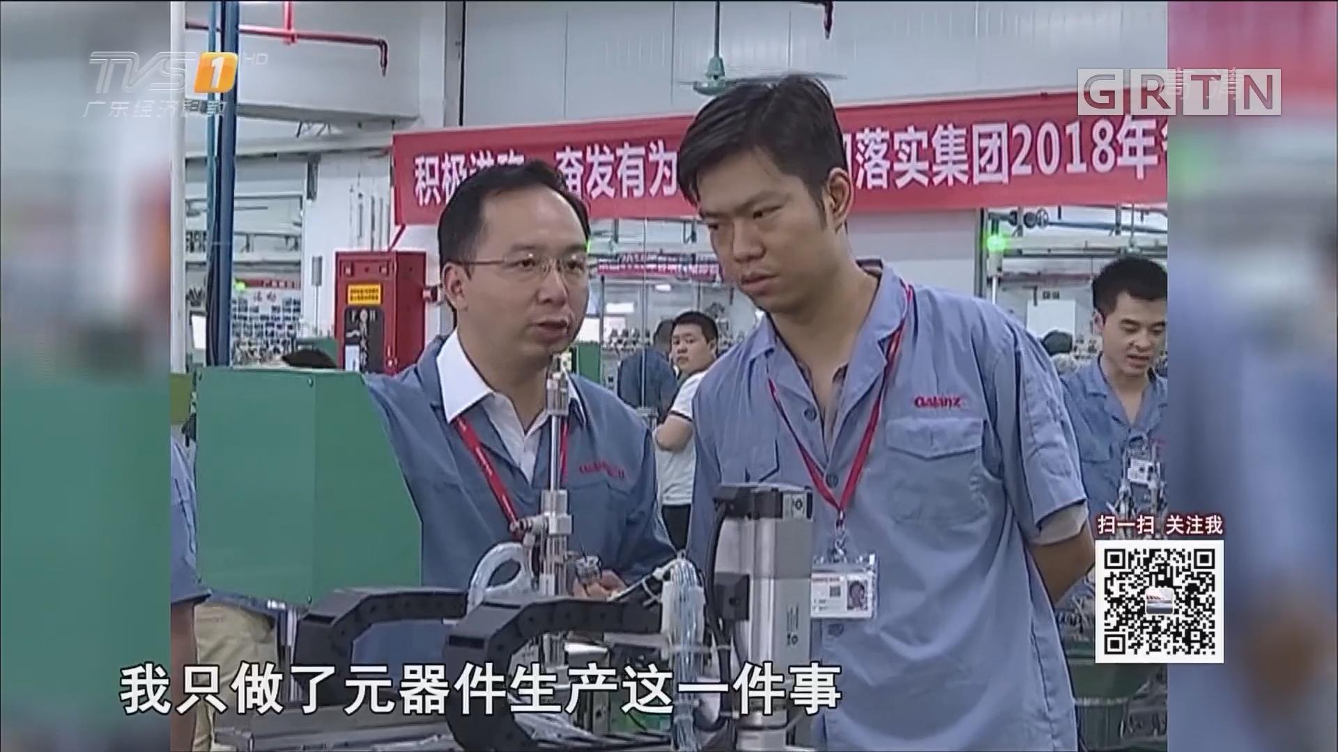 """熊智康:元器件车间的""""钢铁侠"""""""
