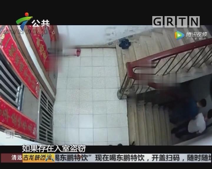 两男子楼梯间行为鬼祟 发现监控仓皇离开
