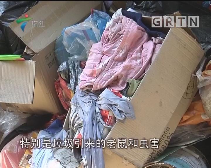 佛山:住户长年堆积垃圾 街坊不堪其扰