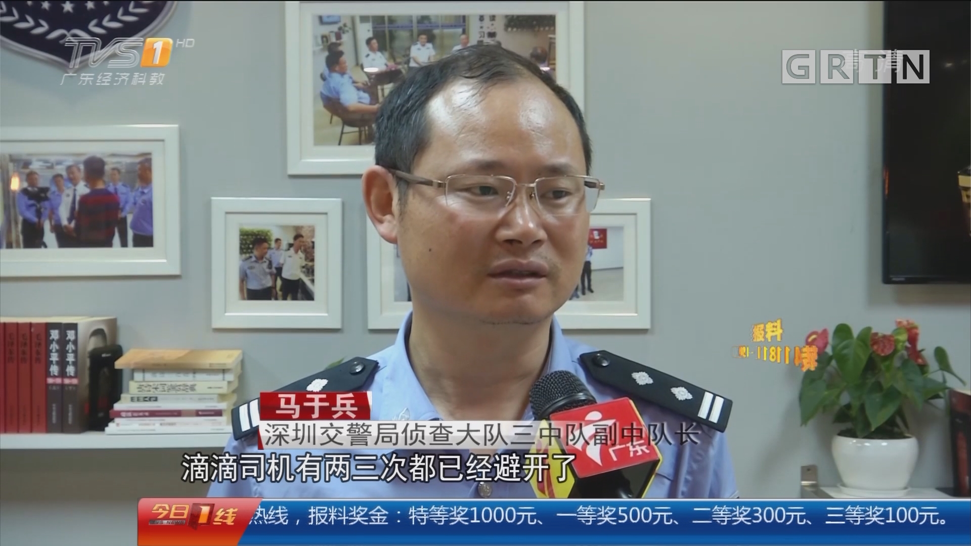 深圳:醉猫当街抢车撞专车司机 被交警抓获