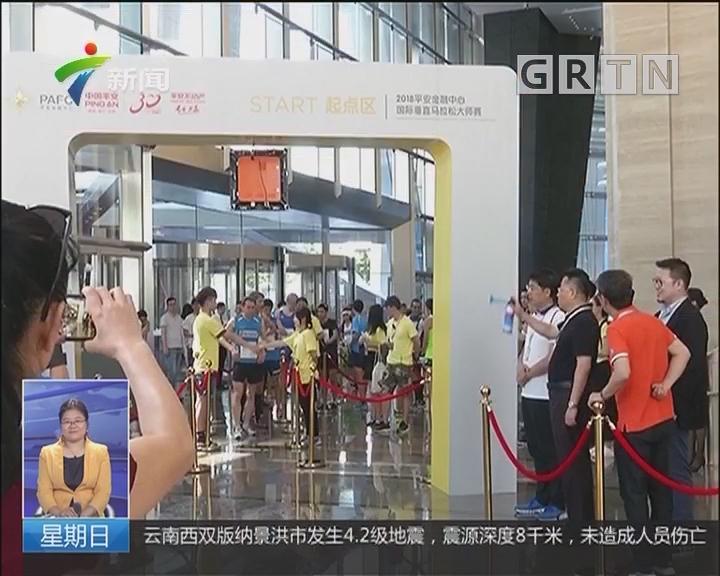 深圳:垂直马拉松大师赛今天开跑