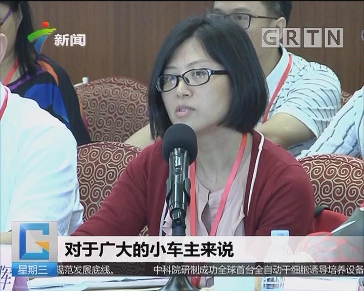 广州:走凤凰山隧道 小车通行费或最低16元