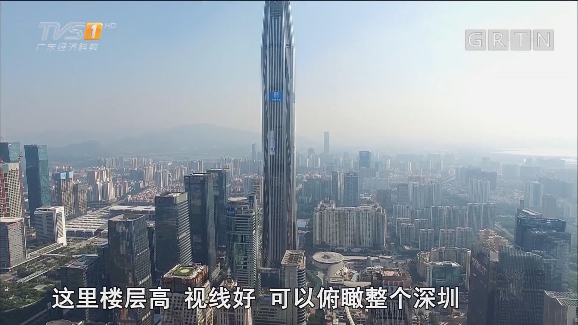 深圳:两个地标,两代建设者的奋斗