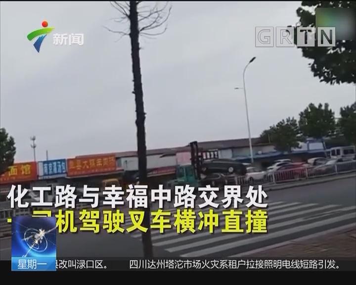 山东烟台:男子驾驶叉车乱撞致1死10余人受伤