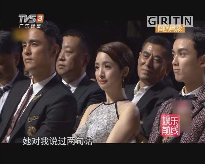 胡歌:感谢林依晨让我不忘初心