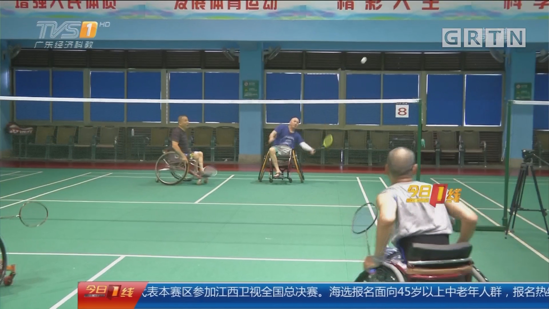 广州荔湾:特别的羽林高手 屡获奖牌