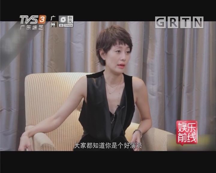 马伊琍主演电影《找到你》 入围上海电影节金爵奖