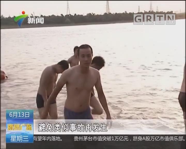 佛山:上月溺水警情13起 近八成因野泳造成
